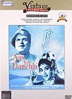 As Ka Panchhi