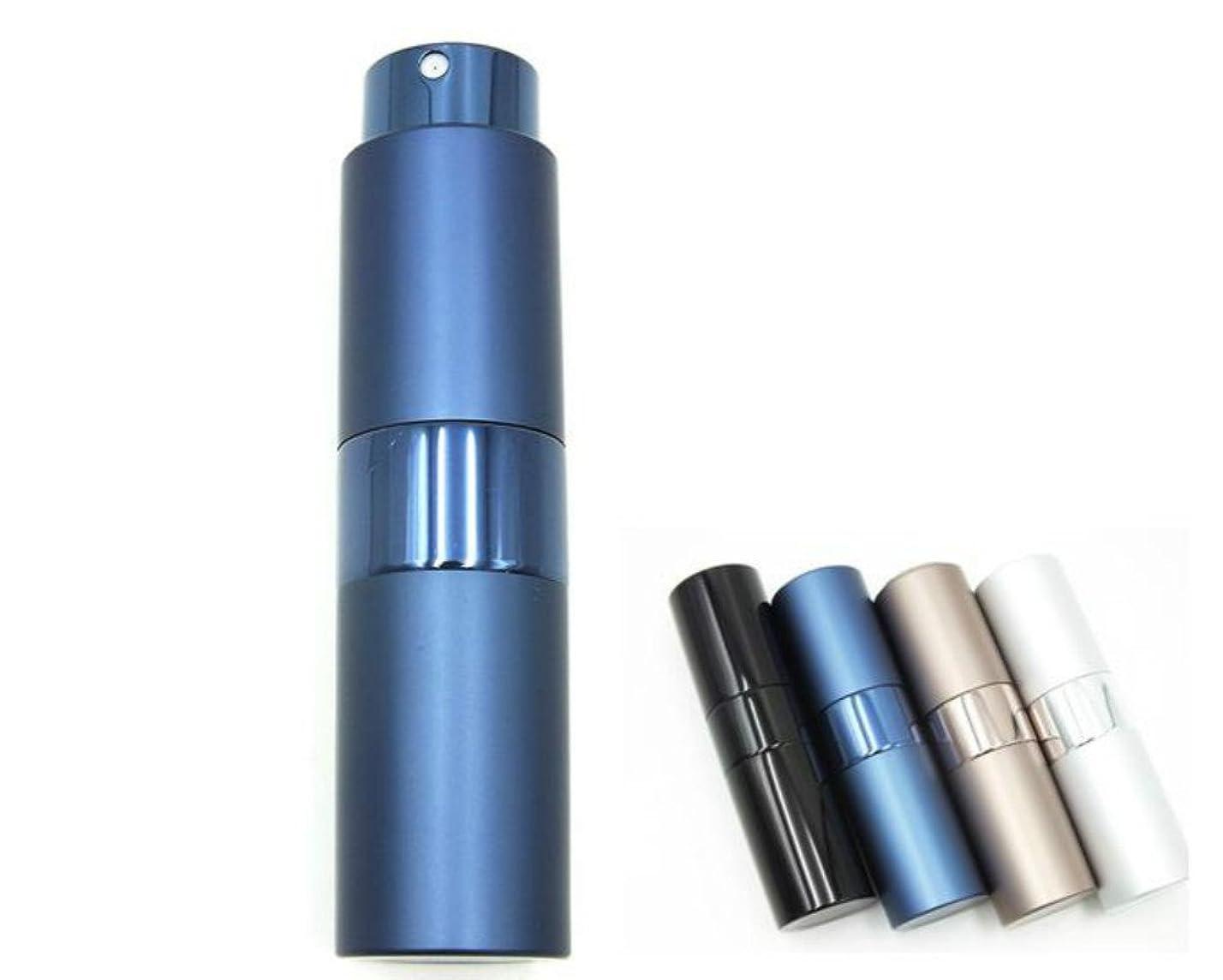 タイプ遠近法グリーンバックShopXJ 香水 メンズ アトマイザー 大人 男性 プッシュ式 詰め替え 持ち運び 身だしなみ 携帯用 15ml (ネイビー)