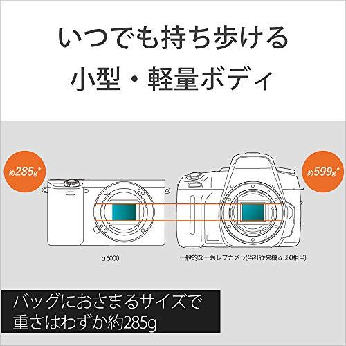 SONY(ソニー)『α6000ダブルズームレンズキットEPZ16-50mmSELP1650+E55-210mmSEL55210付属』