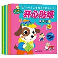 Happy stickers (2-6 years old suit total 10)(Chinese Edition)