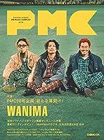 ぴあMUSIC COMPLEX(PMC) Vol.20 (表紙:WANIMA) (ぴあMOOK)