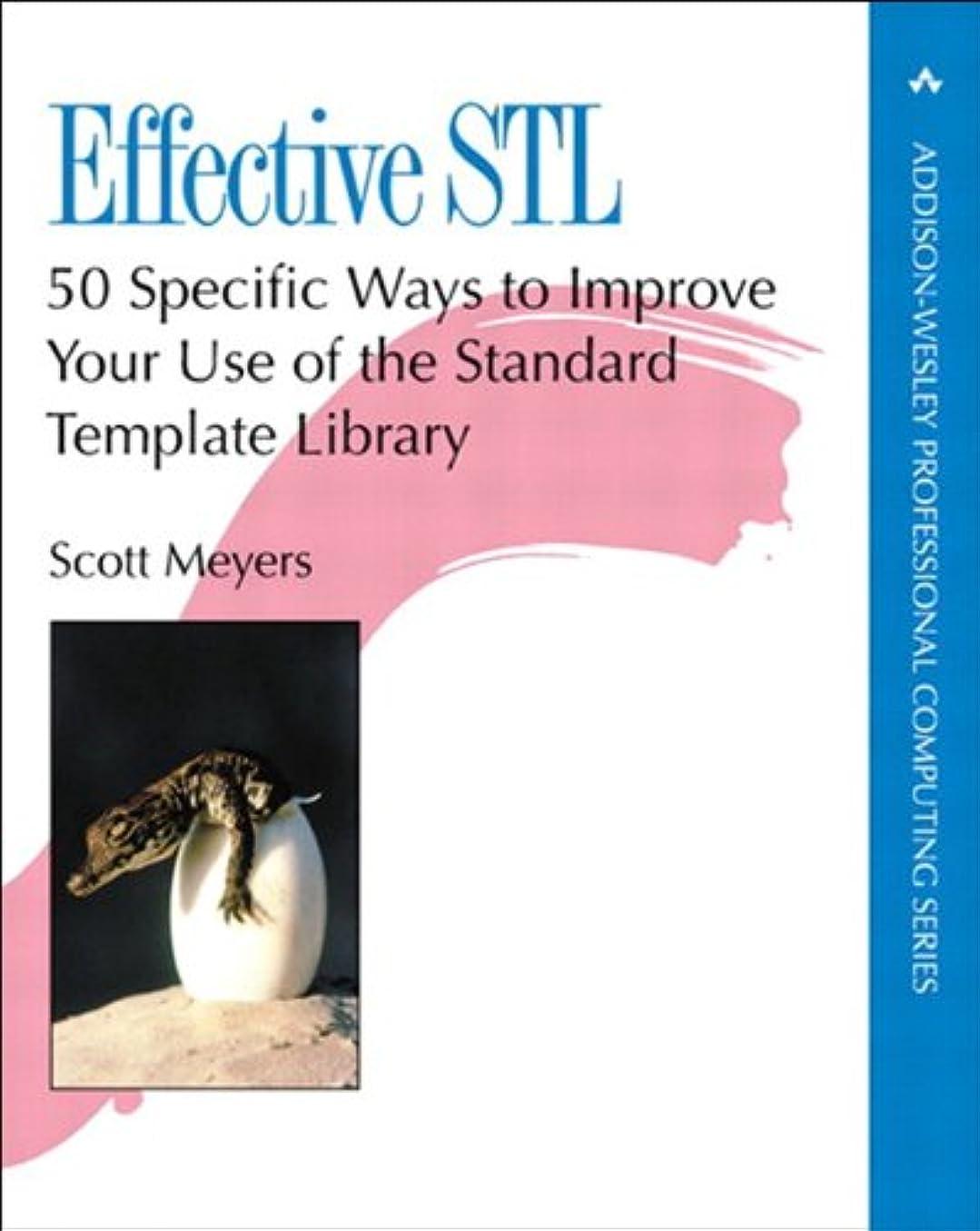 優れたなぜ秋Effective STL: 50 Specific Ways to Improve Your Use of the Standard Template Library (Addison-Wesley Professional Computing Series) (English Edition)