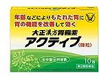 大正漢方胃腸薬アクティブ〈微粒〉 10包