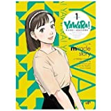 【Amazon.co.jp限定】YAWARA! Blu-ray BOX1(オリジナルCD・DVD ペーパーケース付)