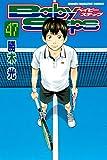 ベイビーステップ(47) (週刊少年マガジンコミックス)