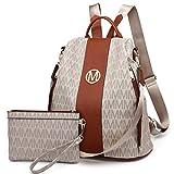 MKP Lightweight Women's Backpack Multi Zipper Pocket Signature College School Anti-Theft Rucksack Shoulder Bag Handbag for Women w/ Wristlet Wallet Set (Beige)