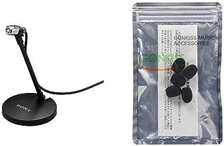 【セット買い】ソニー SONY コンデンサーマイク モノラル/PC通話用 マイクスタンド・ホルダークリップ付属 ECM-PC60 + GONKISS マイクスポンジ マイク風防 ピンマイク 放送 (5個セット 黒)