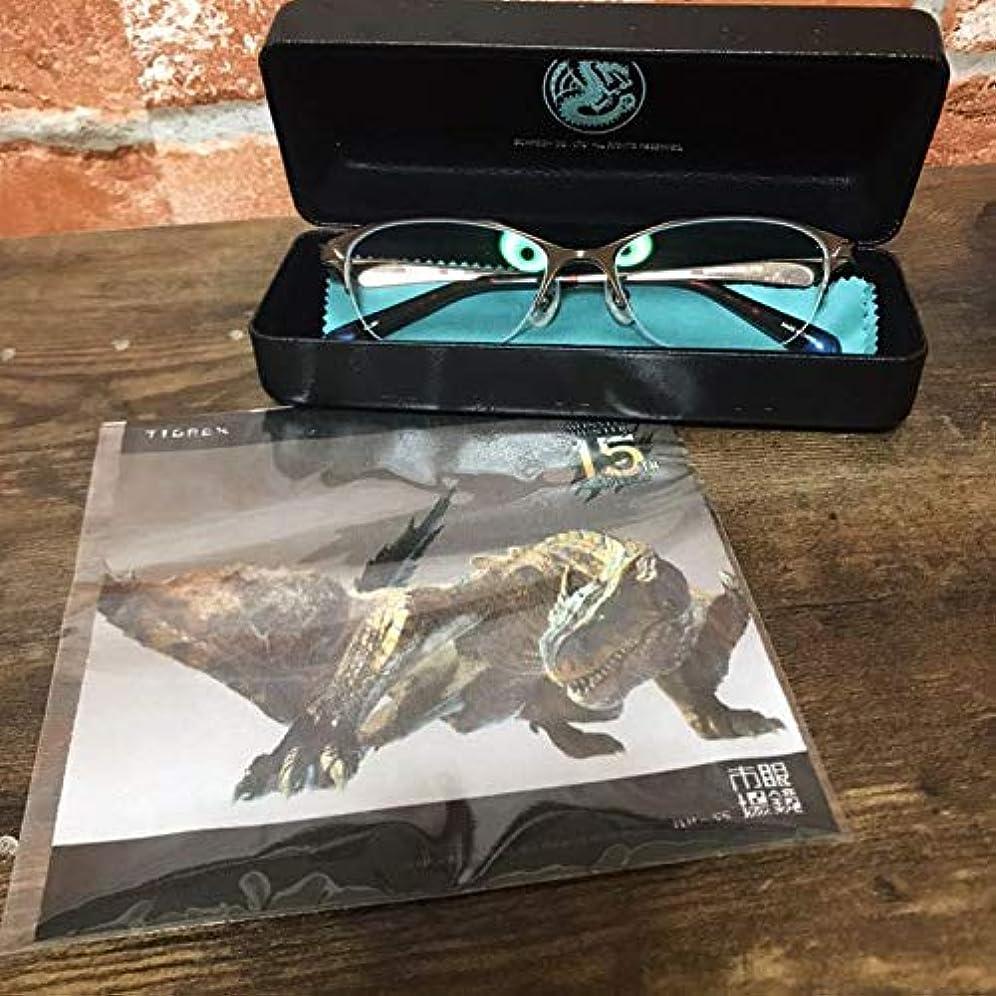 ホステル暴露恩恵限定 モンスターハンター コラボ ティガレックス モデル メガネ 眼鏡 メガネケース メガネ拭き付き 度なしメガネ