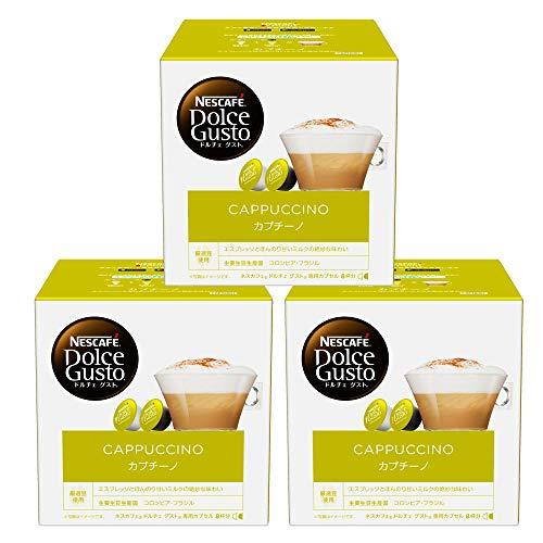 コーヒーカプセル ネスカフェ ドルチェグスト 専用カプセル カプチーノ 8杯分×3箱
