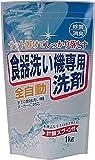 ロケット石鹸 自動食器洗い機専用洗剤 1kg