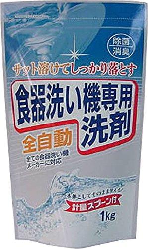 ロケット石鹸『全自動食器洗い機専用洗剤』