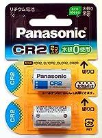 パナソニック(家電) カメラ用リチウム電池 3V CR2 2個パック CR-2W/2P ds-1710547