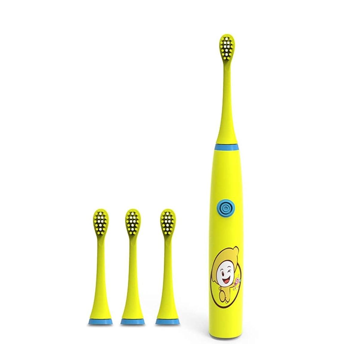 ホールド枢機卿本物電動歯ブラシ 子供の電動歯ブラシ防水USB充電ベースの柔らかい髪のきれいなかわいい歯ブラシ (色 : 黄, サイズ : Free size)