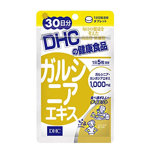 DHC DHC DHC ダイエットパワー 30日分 袋90粒