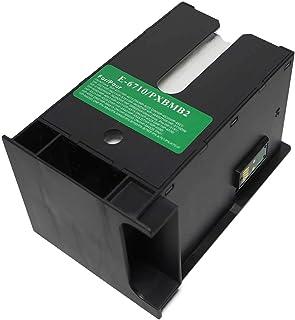 3年保証 エプソン 互換 PXBMB2 互換メンテナンスボックス ベルカラー製