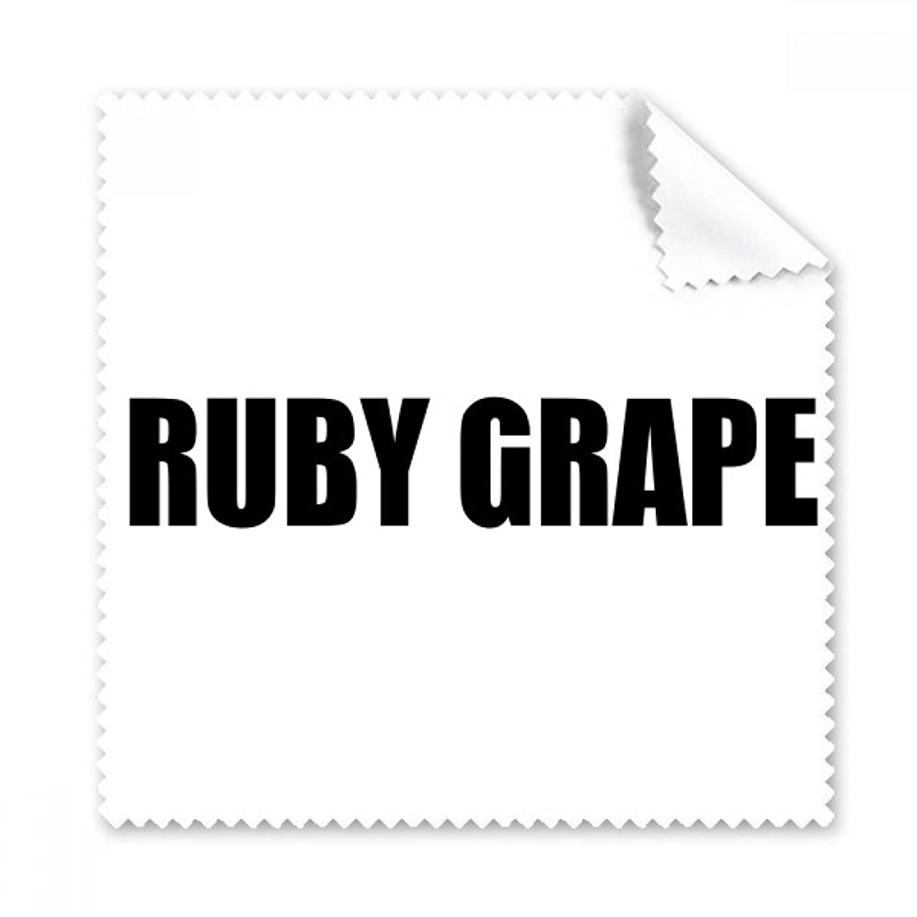 Ruby Grape Fruit Name Foods Glasses Cloth Cleaning Cloth Phone Screen Cleaner 5pcs Gift
