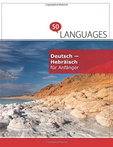 Deutsch - Hebräisch für Anfänger: Ein Buch In 2 Sprachen
