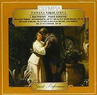 Sonata per piano n.23 op 57 'Appassionata' (1804 5 Sonata per piano n.24 op 78 (1809) 'Per Teresa' Sonata per piano n.25 op 79 (1809) 'Alla tedesca' Sonata per piano n.26 op 81a 'Addii' in mi (1809 1 Sonata per piano n.27 op 90 (1814) in mi
