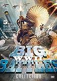 Big Battles of World War II Vols. 1-5