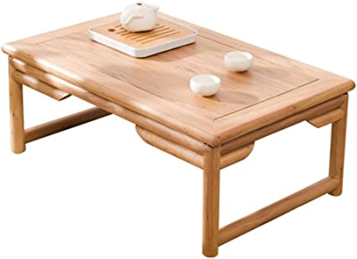 Low Table Coffee Table Small Coffee Table Short Table Floor Table (Color : Beige, Size : 50 * 40 * 25cm)