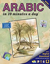 ARABIC in 10 minutes a day?? by Kristine K. Kershul (2015-07-21)