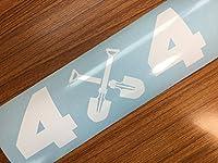 【jyouyou-071-1】スコップ 4x4 クロカン オフロード カッティングステッカー【白色 9cm x 30cm】