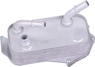 TUPARTS Aluminum Transmission Oil Cooler Fit for 2006-2015 BMW 128i 325i 325xi 328i 328i xDrive 328xi 330i 330xi 335d 335i X1 Z4