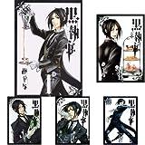黒執事 1-29巻 新品セット