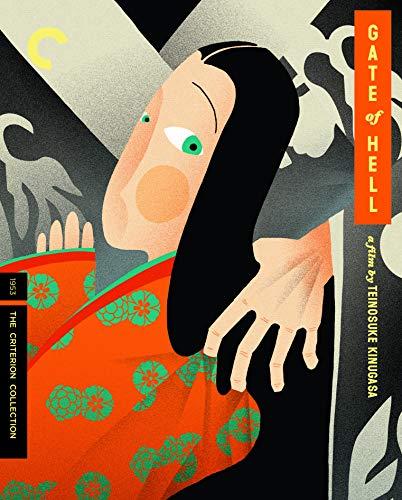 Criterion Collection: Gate Of Hell [Edizione: Stati Uniti]