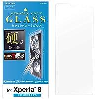 エレコム Xperia 8 フィルム モース硬度7 [硬さ最上級のセラミックコート] PM-X8FLGGC