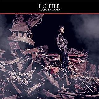 FIGHTER【初回限定盤】