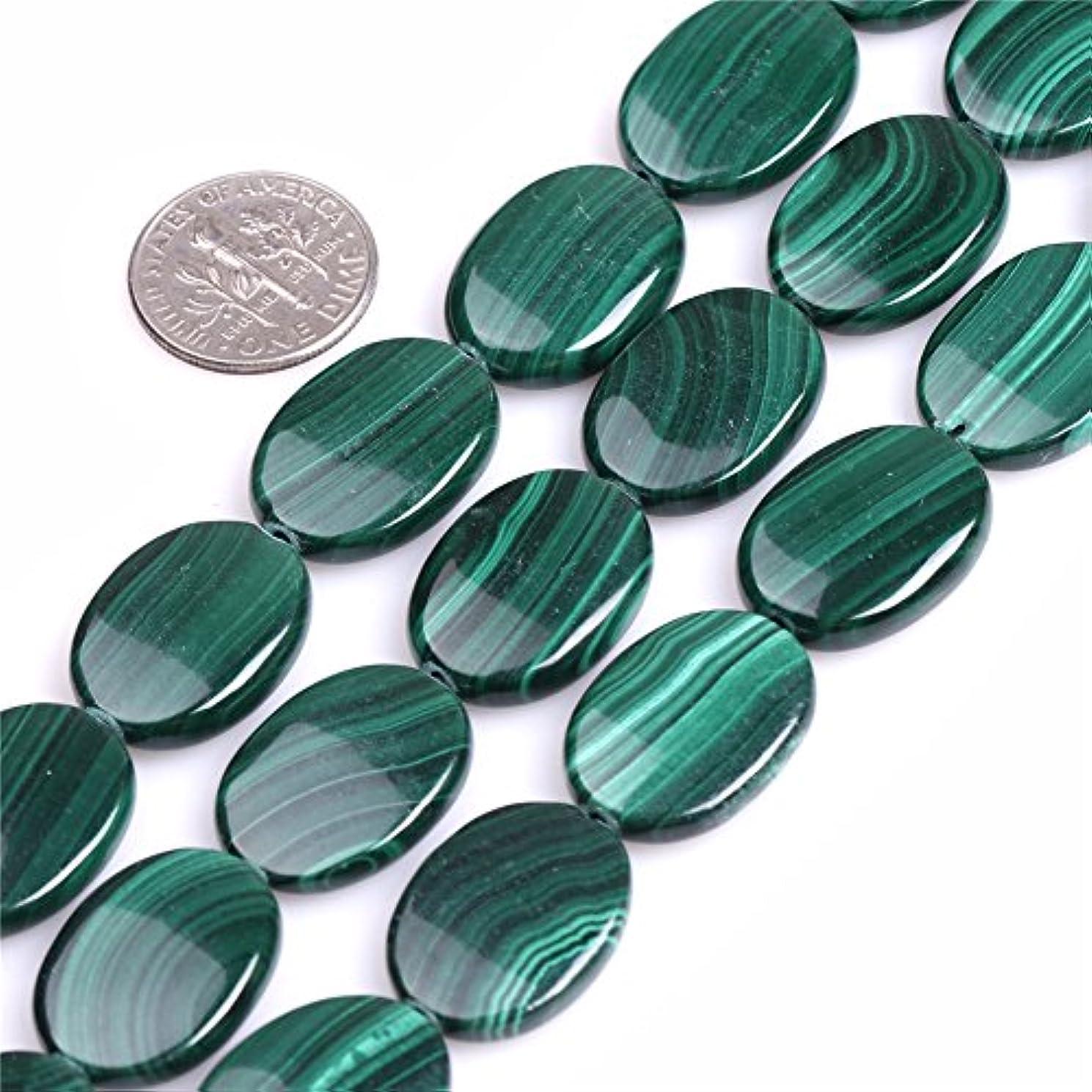 15x20mm Oval Gemstone Grade A Malachite Beads Strand 15 Inch Jewelry Making Beads