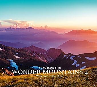 Wonder Mountains 2 (htod0012)[ゴキゲン山映像] [DVD]