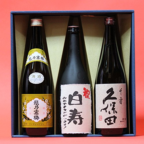 白寿〔はくじゅ〕(99歳)おめでとうございます!日本酒本醸造+久保田千寿+越乃寒梅白720ml 3本ギフト箱 茶色クラフト紙ラッピング 祝白寿のし 飲み比べセット
