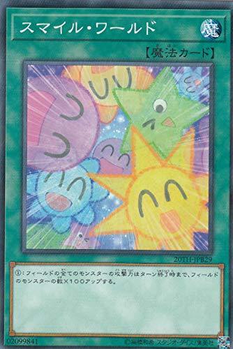 遊戯王 20TH-JPB29 スマイル・ワールド (日本語版 ノーマルパラレルレア) 20th ANNIVERSARY DUELIST BOX