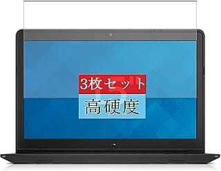 3枚 Sukix フィルム 、 Dell Inspiron 15 5000 (5545) 15.6インチ 向けの 液晶保護フィルム 保護フィルム シート シール(非 ガラスフィルム 強化ガラス ガラス ) 修繕版
