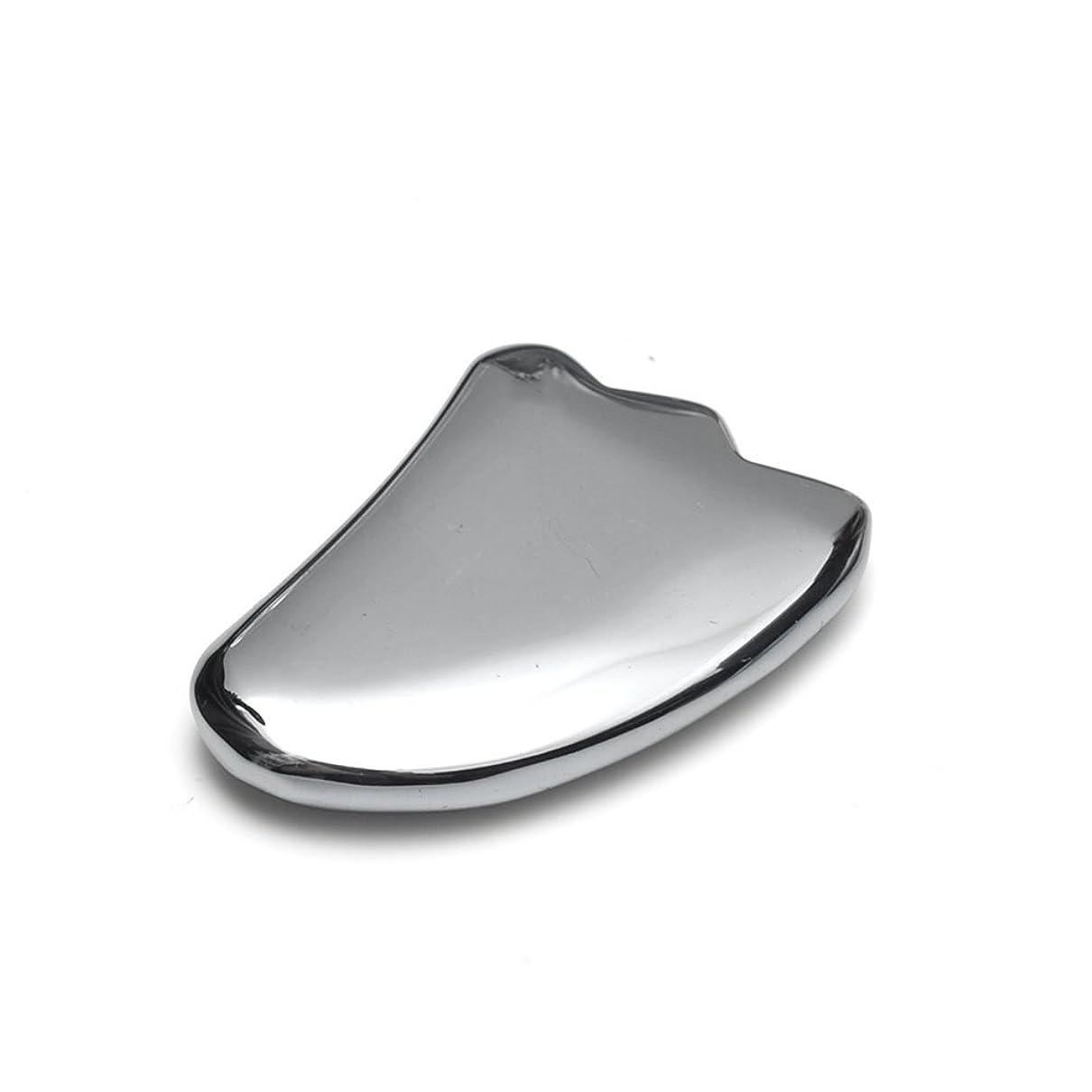 密接に美人いつでも【OVER-9】 テラヘルツ鉱石 かっさ プレート 羽根型 40mm 美顔器 美容 フェイス 原石 超遠赤外線 健康 カッサ マッサージ