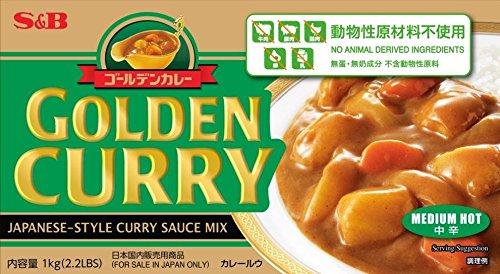 S&B ゴールデンカレー 動物性原材料不使用 1kg