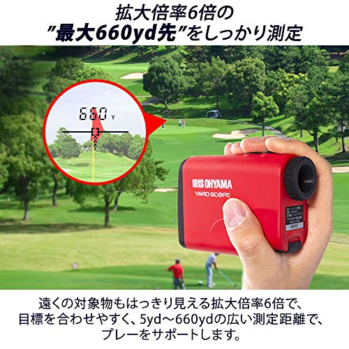 アイリスオーヤマレーザー距離計最大測定距離660ydゴルフ用品軽量(ケースカバー電池付き)PLM-600-Rレッド