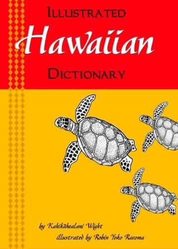 Illustrated Hawaiian Dictionary (English Edition)