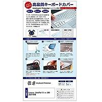 メディアカバーマーケット Lenovo IdeaPad Slim 360 2021年版 [17.3インチ(1920x1080)]機種で使える【シリコンキーボードカバー フリーカットタイプ】