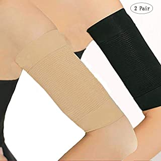 2 Pair Arm Slimming Shaper Wrap, Arm Compression Sleeve Women Weight Loss Upper Arm Shaper Helps Tone Shape Upper Arms Sleeve for Women (2 Pair-Beige)