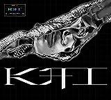FLIP BOOK Ver 【早期購入特典あり】 EXO カイ KAI ( 开 ) 1st ミニアルバム ( 韓国盤 )(韓メディアSHOP限定特典付き)
