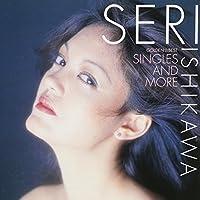 Golden Best: Singles & More by Seri Ishikawa (2003-11-26)
