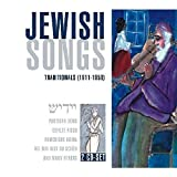 Jewish Songs: Traditionals (1911-1950)