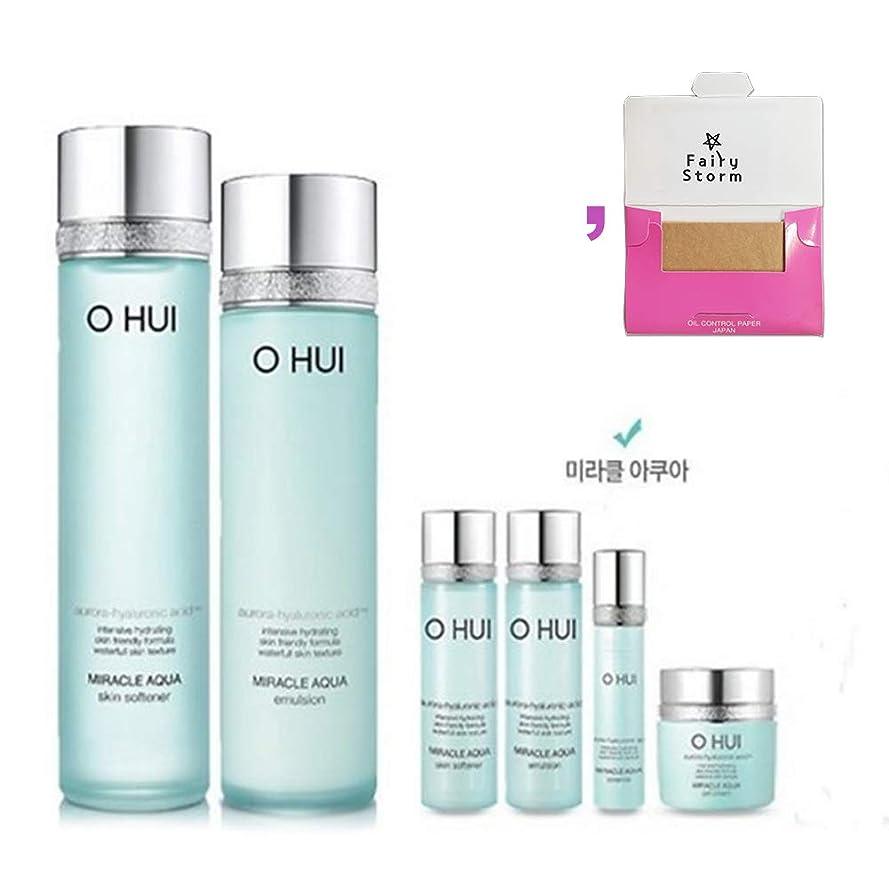 実証する滑り台霜[オフィ/ O HUI]韓国化粧品LG生活健康/ O HUI MIRACLE AQUA SPECIAL SET/ミラクルアクア2種セット+[Sample Gift](海外直送品)