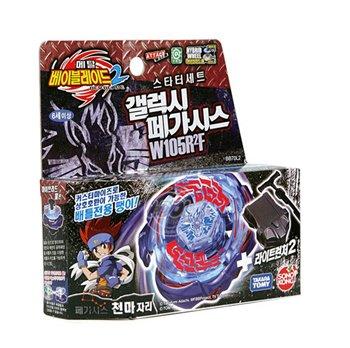 Beyblade Galaxy Pegasus (evolution De Storm Pegasus) - Version officielle Intégrale avec lanceur Takara Tomy ! - Beyblade Metal Masters (Beyblade Metal Fusion 2)