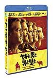 ヤギと男と男と壁と[Blu-ray/ブルーレイ]