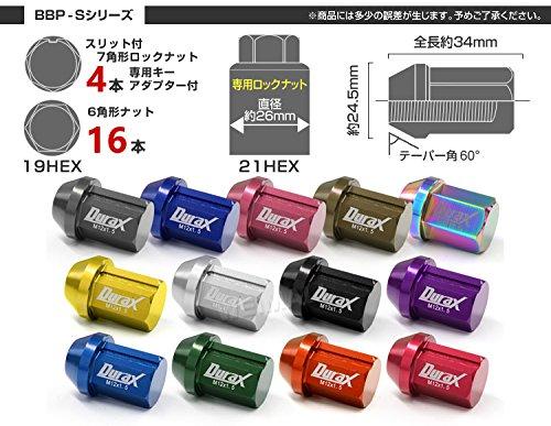 【色選択】デュラックス(Durax)軽量アルミホイールナットレーシングナットM12P1.5袋ナットショートタイプロックナット付き20個セット[チタン]【トヨタ三菱ホンダマツダいすゞダイハツ】