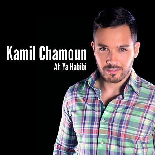 Kamil Chamoun